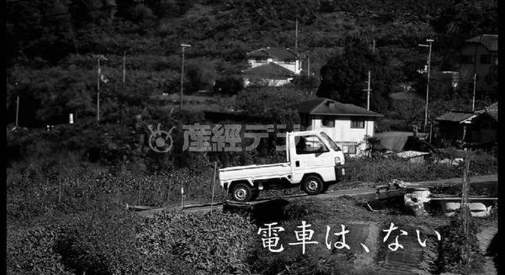 【関西の議論】訪日外国人も、スーパーも、電車も「ないないづくし」…自虐動画が大ウケ、和歌山の新たな魅力発信術