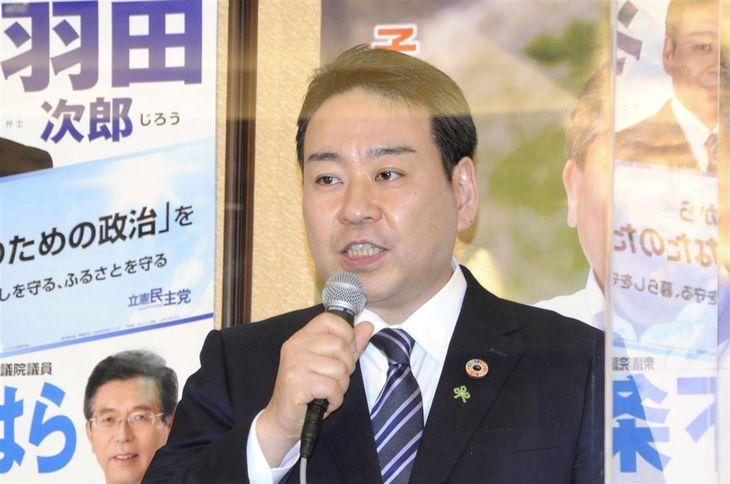 立憲民主党の羽田次郎氏