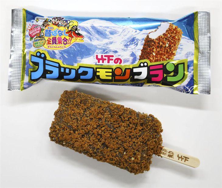 竹下製菓が手掛ける九州で人気のアイスバー「ブラックモンブラン」