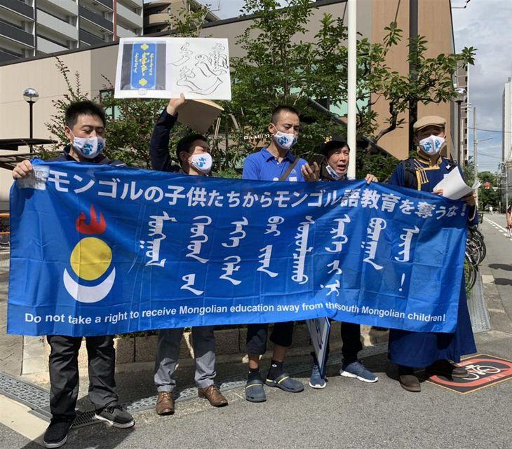 駐大阪中国総領事館前で、内モンゴル自治区の中国語強化に抗議する在日モンゴル人ら=12日午後、大阪市西区