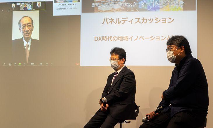 「DX時代の地域イノベーション」をテーマにオンラインで行われた北川氏、大西氏、星合氏のディスカッション=令和3年4月25日、熊本市の崇城大学