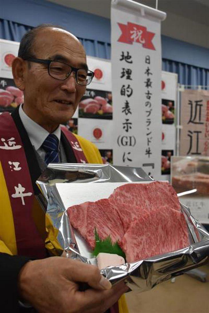 地理的表示に登録された近江牛を手に持ち、喜びをかみしめる県畜産協会の正田忠一会長