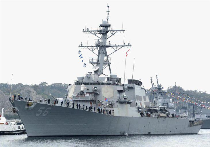 米海軍のイージス駆逐艦ジョン・S・マケイン=令和元年11月、横須賀市