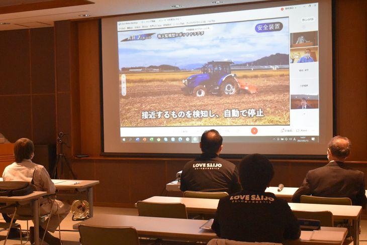 スマート農業の技術実証についてのシンポジウムの様子=5月13日、愛媛県西条市