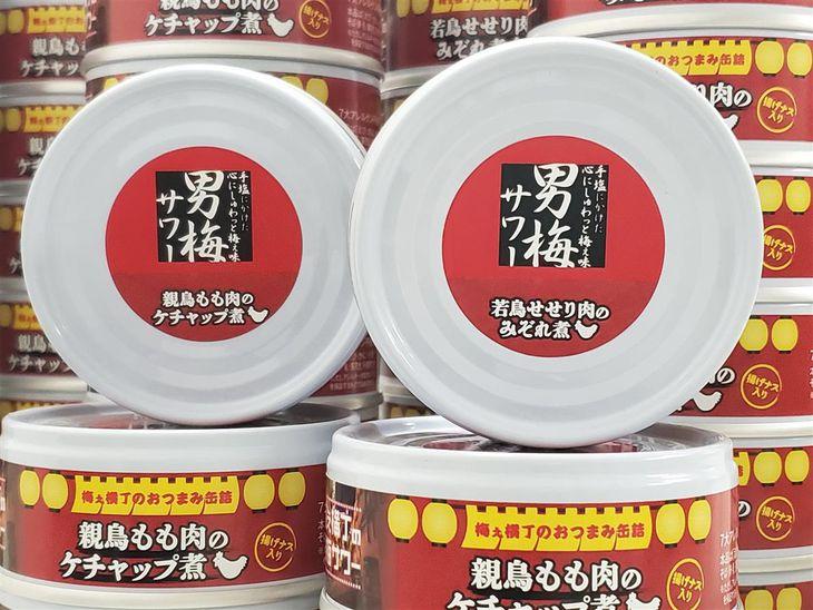ビール会社の製品とコラボした防災缶詰の新商品