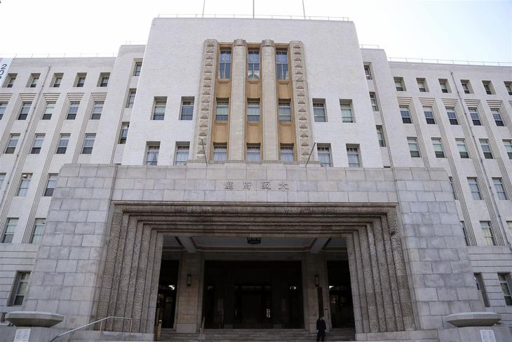 大阪府庁=大阪市中央区