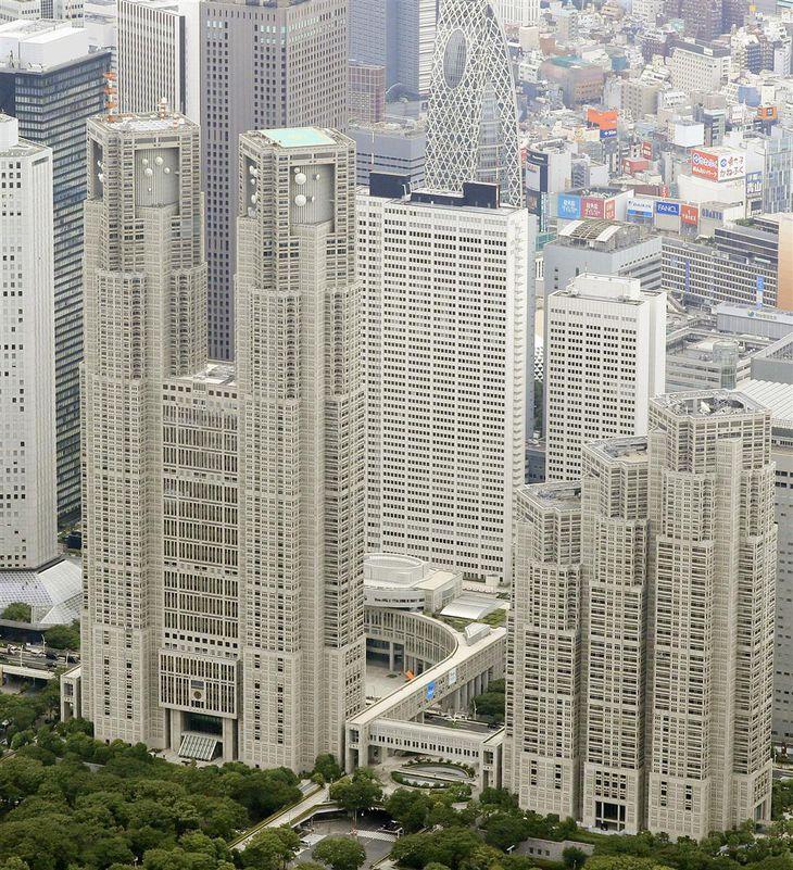 東京都新宿区の東京都庁舎