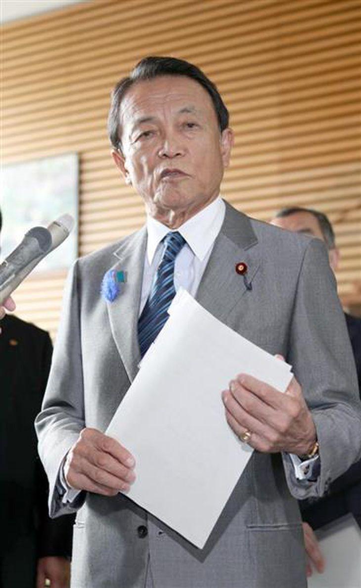 麻生太郎副総理兼財務相=13日午前、首相官邸(春名中撮影)
