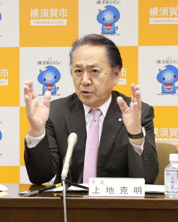 予算案を発表する神奈川県横須賀市の上地克明市長=市役所