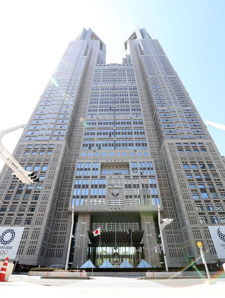 東京都庁の第一本庁舎=東京都新宿区(佐藤徳昭撮影)