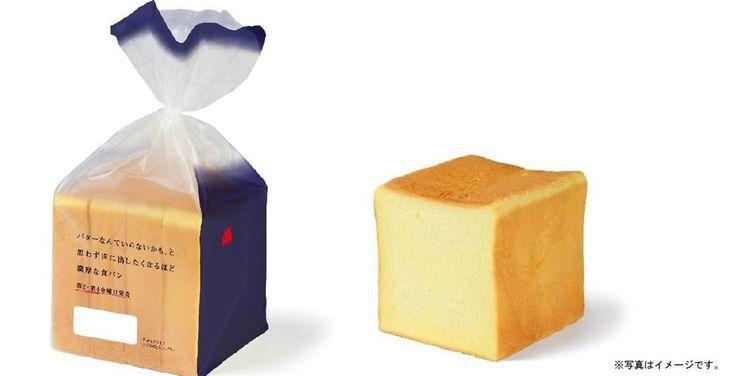 モスバーガーの「バターなんていらないかも、と思わず声に出したくなるほど濃厚な食パン」/プレスリリースより