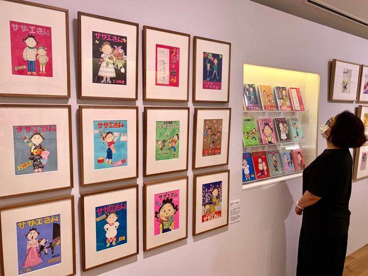 「長谷川町子記念館」開館へ 生誕100周年、原画など展示