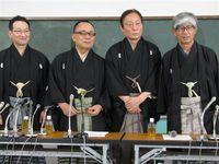 桂歌丸さんをしのんで会見した左から春風亭昇太さん、三遊亭小遊三さん、ヨネスケさん、桂歌春さん=東京・新宿区
