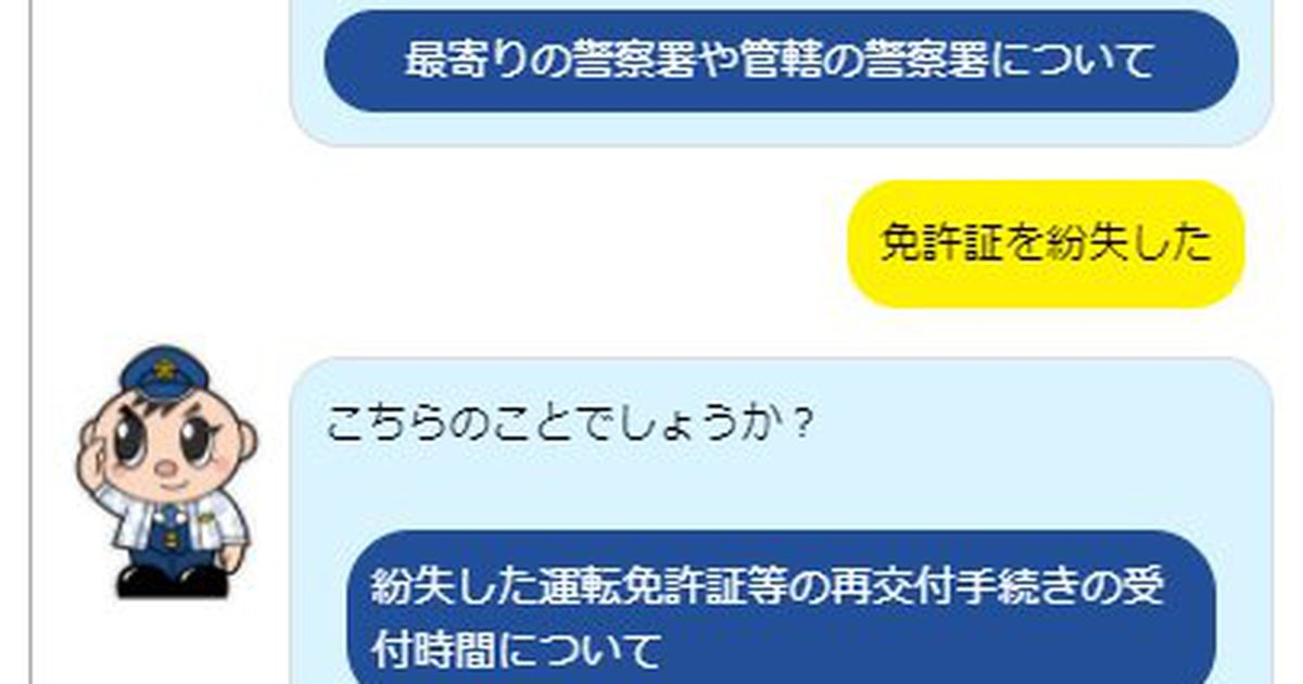 免許 コロナ 運転 福岡 更新 免許更新のオンライン講習が試験導入 コロナ禍で進む運転免許のIT化