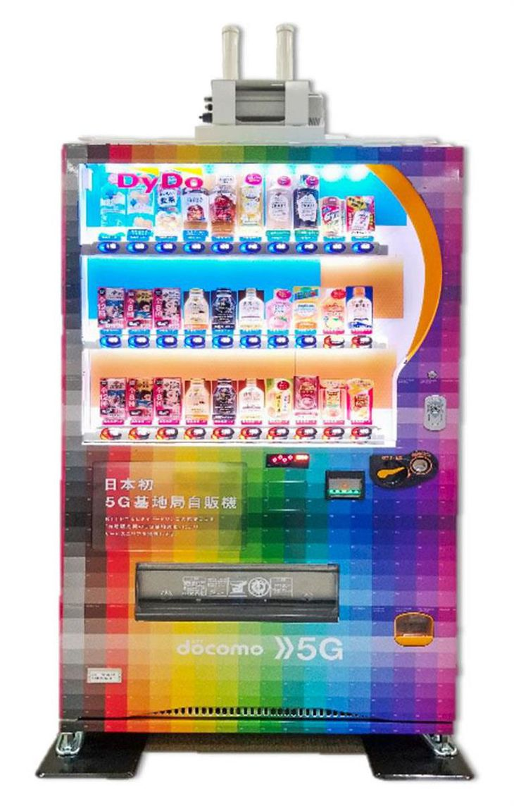 5Gアンテナを設置したダイドードリンコの自動販売機のイメージ